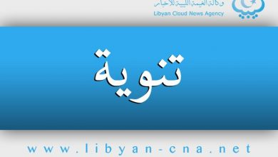 Photo of أرقام هواتف المساعدة والطوارئ في طرابلس