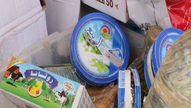 Photo of محال المواد الغدائية بأوجلة تسلم للحرس البلدي كميات من البضائع منتهية الصلاحية