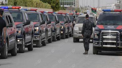 Photo of مهام جديدة للإدارة العامة للبحث الجنائي بنغازي