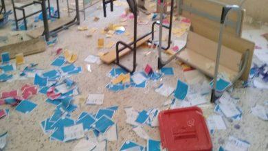 Photo of تهجم وتخريب لمراكز انتخابية بمنطقة تامزاوة  ببلدية القرضة الشاطئ