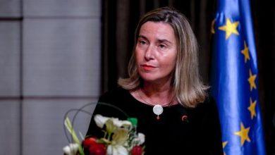 Photo of بيان للممثلة السامية (فيديريكا موغيريني) نيابة عن الاتحاد الأوروبي حول الوضع في ليبيا