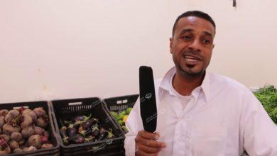 Photo of أسعار الخضروات في مدينة إجخرة خلال شهر رمضان