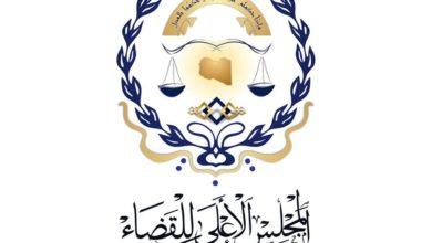 Photo of إدارة القضايا تكسب قضية وتربح تعويض للدولة الليبية