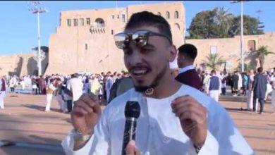 Photo of تهاني الشعب الليبي بمناسبة عيد الفطر المبارك