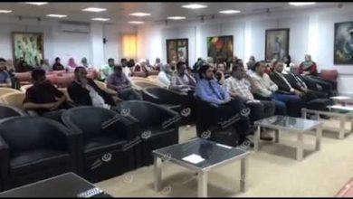 Photo of موظفو الهيئة العامة للثقافة يجتمعون لتفعيل صندوق التكافل الاجتماعي