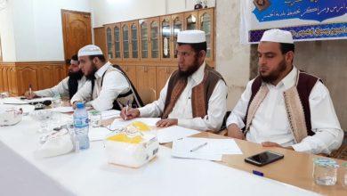 Photo of انطلاق مسابقة حفظ القرآن الكريم على مستوى مدارس ومراكز تحفيظ بلدية الخمس