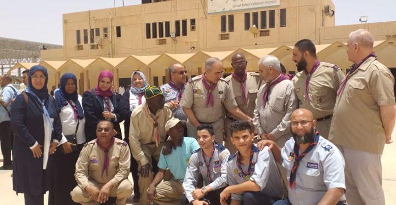 Photo of وفد من هيئة القيادة العامة للكشاف والمرشدات فى زيارة لمدينة غات