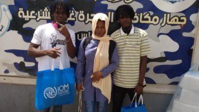 Photo of العودة الطوعية لثلاثة مهاجرين نيجيريين