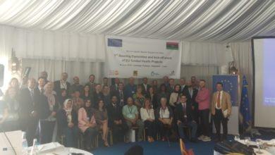 Photo of الاتحاد الأوروبي يمول (5) مشاريع صحية في ليبيا بتكلفة (13) مليون يورو