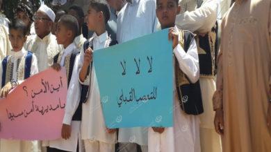 Photo of أهالي الجديد بسبها يطالبون القصاص العادل في من قتل ابنائهم