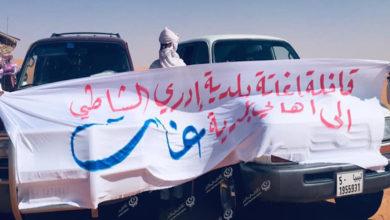Photo of بلدي إدري الشاطئ يسير قافلة إغاثة إلي غات