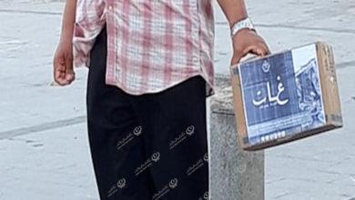 Photo of مفوضية كشاف طبرق تطلق حملة جمع تبرعات لغات
