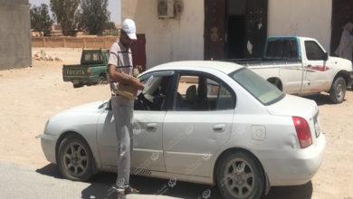 Photo of مبادرة بمدينة درج للتضامن مع غات