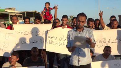 Photo of وقفة احتجاجية للإفراج على أحد شباب جالو
