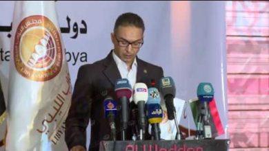 Photo of طرابلس.. جلسة لعدد من أعضاء مجلس النواب وتسمية (14) لجنة للمراقبة والمتابعة