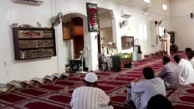 Photo of محاضرة دينية لحجاج مدينة سبها