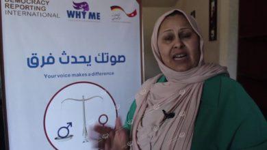 Photo of الخمس : جلسة حوارية لدعم المرشحات لانتخابات البلدية
