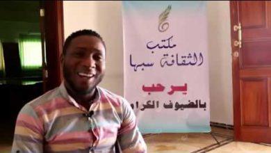 Photo of جمعية الإصدقاء لذوي الاعاقة تنظم ورشة بخصوص التشريعات القانونية لذوي الإعاقة