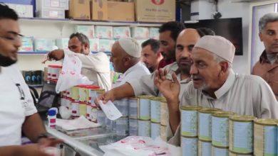 Photo of صيدلية تدعم الدواء للمرضى من خلال المساهمة والتطوع