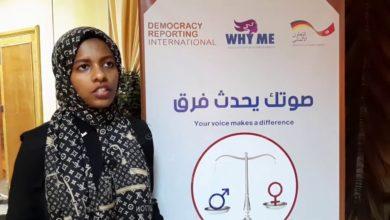 Photo of مسلاتة.. جلسة حوارية لدعم المرأة في المشاركة باالانتخابات البلدية