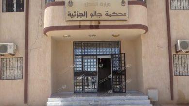 Photo of محكمة جالو الجزئية تنظم ورشة عمل حول (العدالة الانتقالية)
