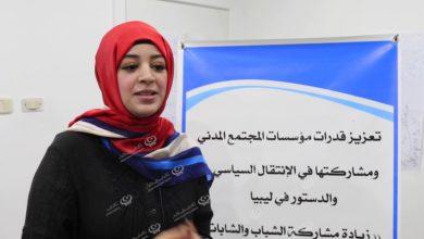 Photo of اختتام دورة تدريبية حول زيادة مشاركة الشباب والشابات في مواقع صُنع القرارات
