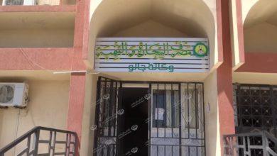 Photo of مصرفي التنمية والوحدة بجالو يشرعان بتوزيع السيولة على زبائنهم