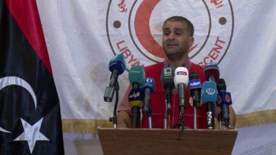 Photo of إيجاز صحفي لجمعية الهلال الأحمر الليبي بالمنطقة الغربية حول الوضع الإنساني