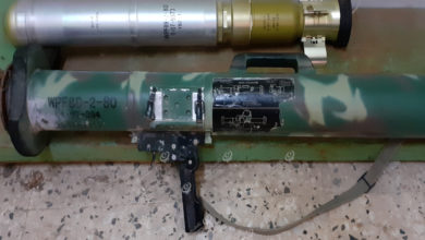 Photo of العثور علي صاروخ حراري موجه في قمينس