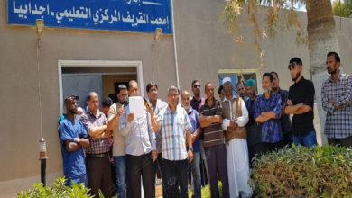 Photo of وقفة احتجاجية بمستشفى اجدابيا على خلفية انتشار فيديو وصور من داخل قسم الولادة