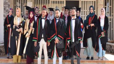 Photo of كلية الآداب والعلوم بجامعة توكرة تحتفل بتخريج دفعة جديدة من قسم الكيمياء