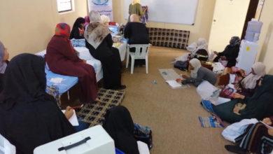 Photo of دورة لدعم المشاريع العائلية الصغيرة في درج