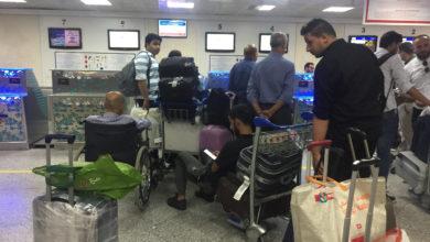 Photo of طيران الراحلة يُلغي رحلة (تونس – معيتيقة) رقم (363) دون تقديم أسباب