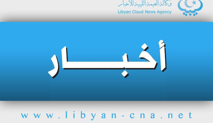 Photo of انقطاع لتغطية وخدمات شركة ليبيانا بمناطق غرب بنغازي