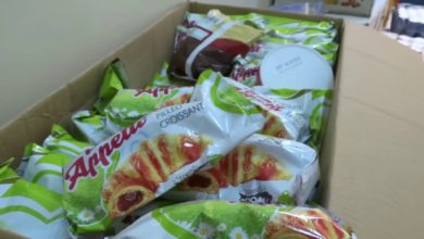 Photo of الحرس البلدي جالو يضبط كميات من المواد الغذائية منتهية الصلاحية