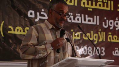 Photo of حفل تخريج الدفعة الأولي من طلبة المعهد العالي لشؤون الطاقة بإجخرة