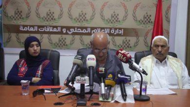 Photo of مؤتمر صحفي للمجلس التسييري لبلدية طبرق