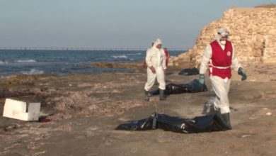 Photo of ما تم انتشاله قبالة سواحل مدينة الخمس أكثر من (20) جثة مهاجر غير قانوني
