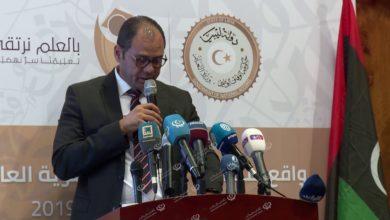 Photo of مؤتمر صُحفي لتعليم الوفاق حول امتحانات الشهادة الثانوية وقضية تسريب الأسئلة والإجراء المتخذ حيالها