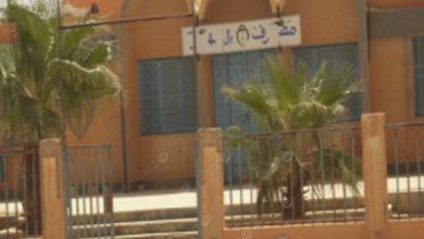Photo of بخلاف تعليمات المصرف المركزي.. مصارف مزدة لم تفتح أبوابها ليوم الجمعة