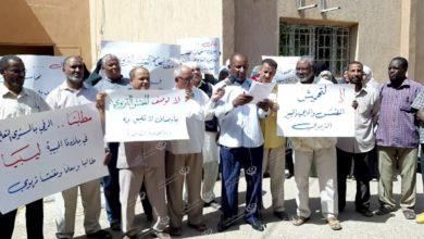 Photo of وقفة احتجاجية للمفتشين التربويين بسبها