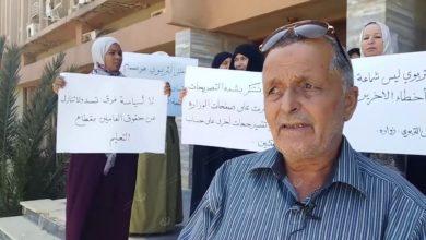 Photo of وقفة احتجاجية لمكتب التفتيش التربوي زوارة
