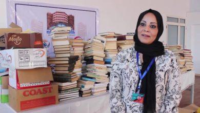 Photo of جامعة بنغازي تطلق حملة (#كــــتـاب)