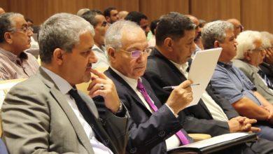 Photo of ندوة حول النظام الضريبي في ليبيا