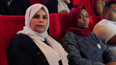 Photo of ندوة للتعريف بالشراكة المجتمعية في بنغازي