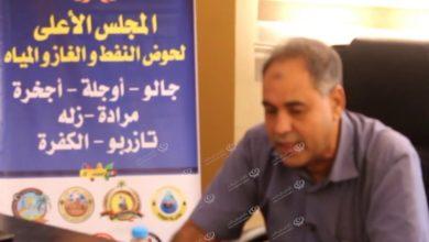 Photo of المجلس الأعلى لمناطق حوض النفط والغاز يعقد اجتماعه الدوري