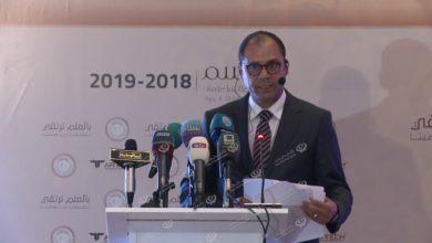 Photo of تعليم الوفاق .. تُعلن عن نتيجة الشهادة الثانوية لعام(2018 – 2019)