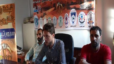 Photo of إقامة مراسم قرعة بطولة فزان للناشئين لكرة القدم