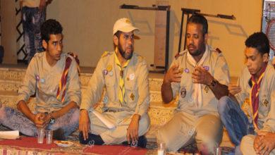 Photo of ملتقى كشفي لرواد والقادة بفوج كشاف ماترس