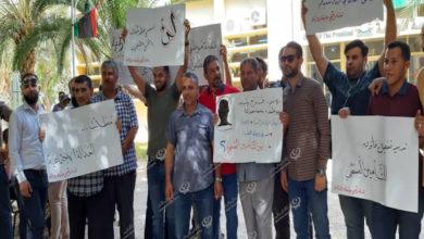 Photo of وقفة احتجاجية لأعضاء هيئة التدريس والموظفون بجامعة طرابلس